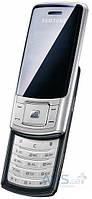 Корпус Samsung M620 с клавиатурой White