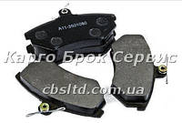 A11-6BH3501080 Колодки тормозные передние A11/T11/B11 №2 6BH Chery Тигго/Амулет/Истар (аналог), фото 1