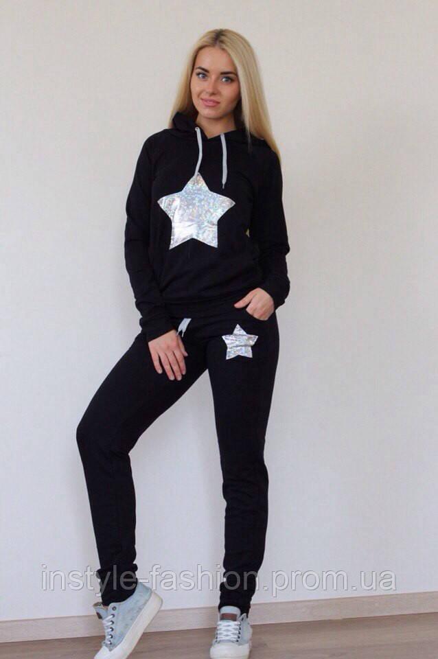 Женский спортивный костюм со звездой ткань двухнитка цвет черный, фото 1