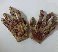 Перчатки зомби резиновые с гнилью - оригинальный аксессуар для вашего образа!