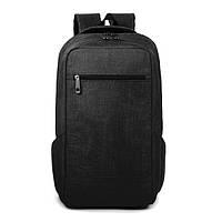 Студенческий рюкзак Черный вместительный