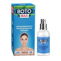 Крем-спрей для лица BotoMax омолаживающий с эффектом ботокса