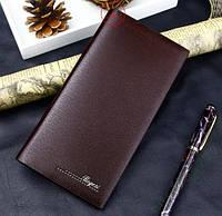 Стильный модный легкий мужской коричневый кожаный кошелек