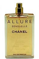 К.Шанель Allure Sensuelle Тестер!!!