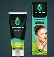 Восстанавливающая маска для лица с коллагеном COLLAMASK, крем collamask, коллагеновая маска для лица