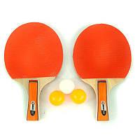 Ракетка 7011 А для настольного тениса (50) 2ракетки + 3шарика, 7 слоёв, в чехле