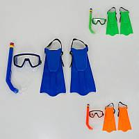 Набор для плавания 65123 (72/2) маска,ласты,трубка, 3 цвета, в кульке