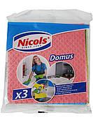 Салфетка губчатая Nicols 3шт