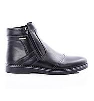 Мужские ботинки зимние натуральная кожа нубук черные синие Bastion 074 (р.40-45) Украина