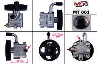 Насос ГУР MAZDA 626 V 97-02 , MAZDA 626 V Hatchback 97-02 , MITSUBISHI GALANT VI (EA_) 2.4 GDI с 1999 г.