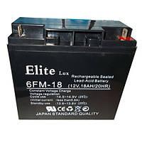 Аккумулятор АК - ELITE LUX  12V 18A   .dr