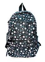 Рюкзак школьный звезды 1225, рюкзак для школы, рюкзак недорого, дропшиппинг украина