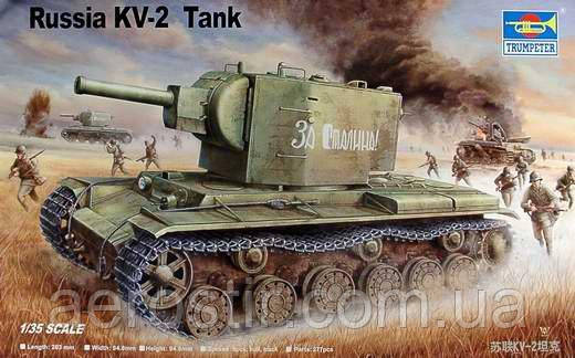 Танк КВ-2 1/35 TRUMPETER 00312