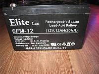 Аккумулятор АК - ELITE LUX  12V 20A   .dr