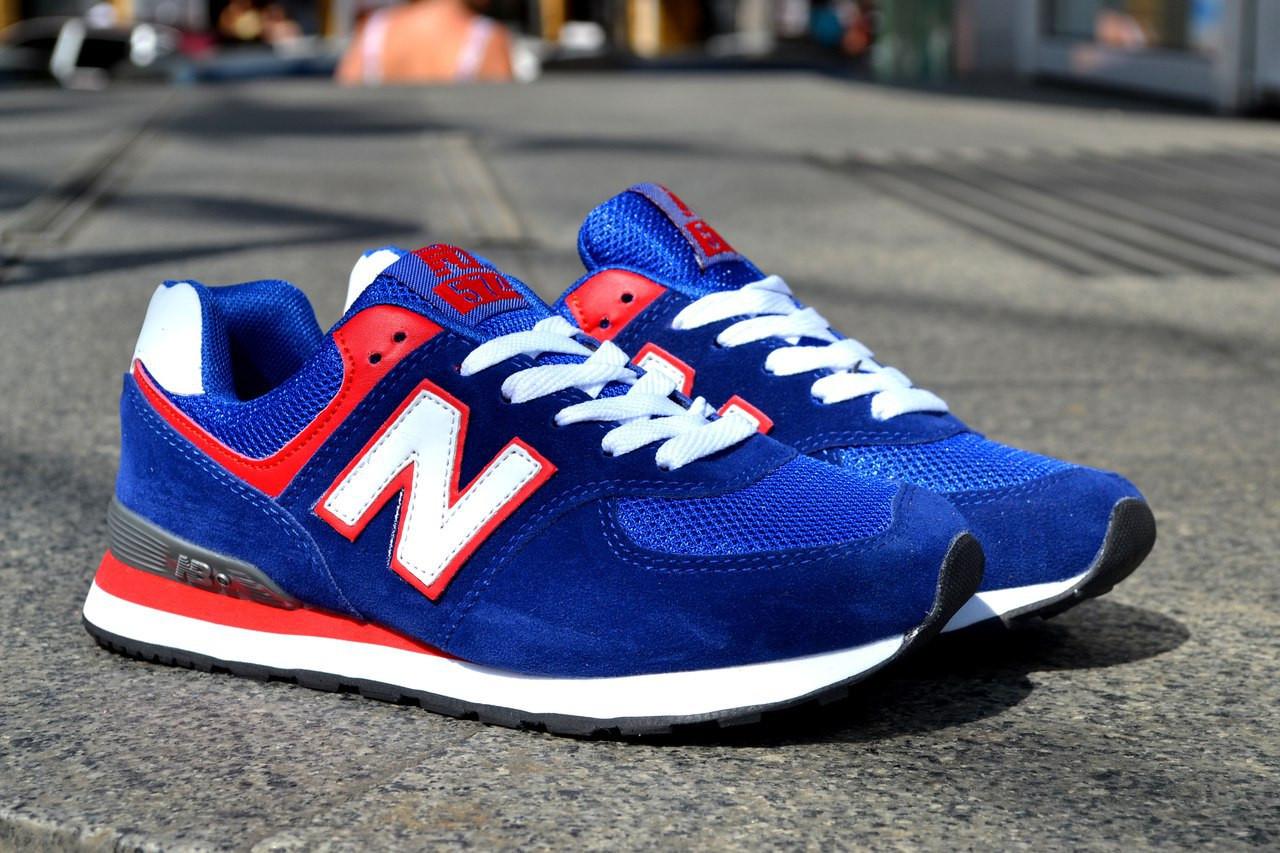 Кроссовки New Balance замшевые, синие