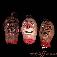 Голова оторванная на Хэллоуин, средняя
