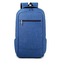 Рюкзак молодежный Синий стильный