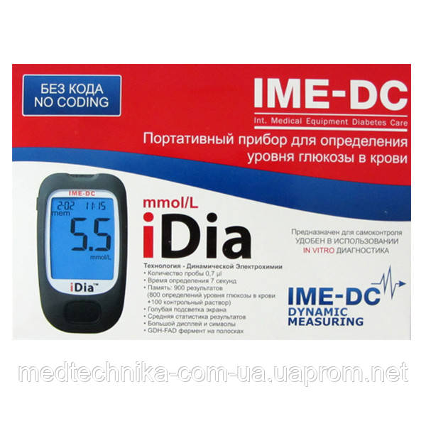 "Глюкометр ""IME-DC IDEA"", стартовий комплект (+50 тест-смужок) АКЦІЯ!!!"