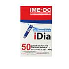 "Глюкометр ""IME-DC IDEA"", стартовий комплект (+50 тест-смужок) АКЦІЯ!!!, фото 2"