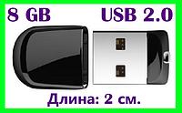 USB флешка 8 ГБ для автомагнитолы. Длина 2 см.