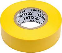 Электроизоляционные ленты 19mmx20mx0, 13мм, желтый