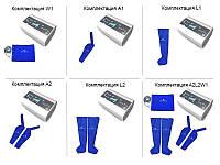 Аппарат прессотерапии 1002 W1