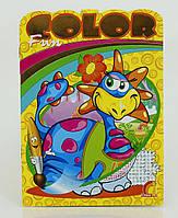 Детская книга для творчества Динозавр