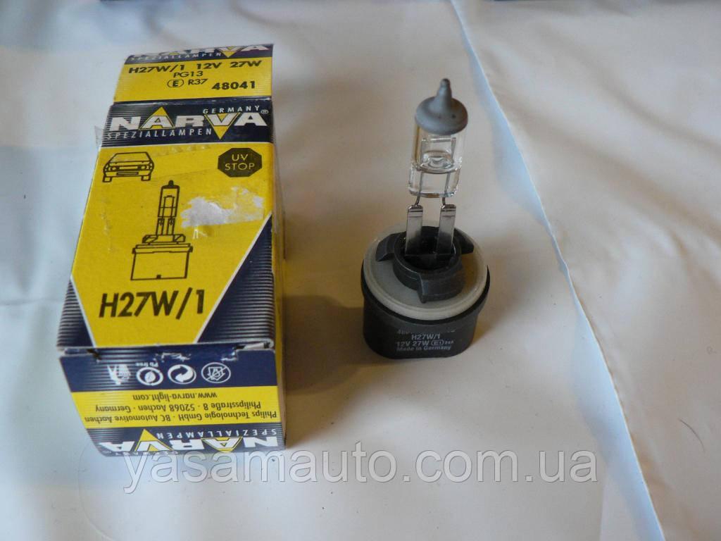 Лампа галогеновая H27W/1 Narva 12в 27вт 1шт Н27/1 галогеновая