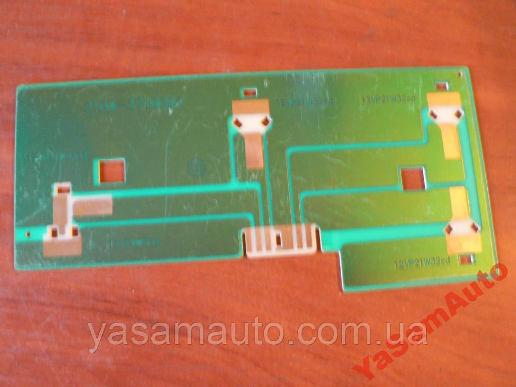 Плата ВАЗ 2104 фонаря заднего правая №1 голая R печатная