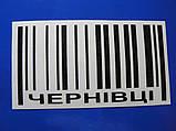 Наклейка vc город Чернівці белая на стекло борт бампер авто Черновцы, фото 4
