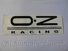 Наклейка vc бренд OZ RACING 198х63мм на авто черная тюнинг оз рейсинг уценка гонки