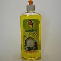 Средство для мытья посуды концентрат Бджілка Лимон 500 мл