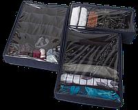 Комплект органайзеров (3шт) для нижнего белья, с крышками. цвет Джинсовый