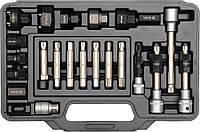 Набор ключей для альтернатора 22пр.