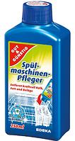 Очиститель для посудомоечной машины Gut&Gunstig 250 мл.