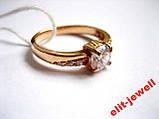 Серебряное кольцо с позолотой 17,5 размер, фото 3