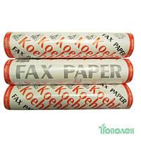 Бумага для факса 210