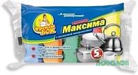Губки кухонные ФБ Максима 5шт