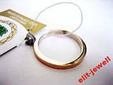 Женское кольцо Илона1 - 16,5 размер, фото 4