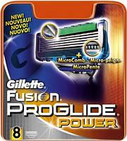 "Картридж Gillette ""Fusion PROGLIDE"" Power (8)"