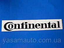 Наклейка vc бренд CONTINENTAL 182х28мм на авто черная Континентал тюнинг