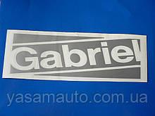 Наклейка vc бренд GABRIEL 185х58мм на авто серая Габриел тюнинг Габриэл