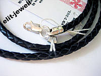 Шнурок кожаный плетеный + серебро 925 пробы