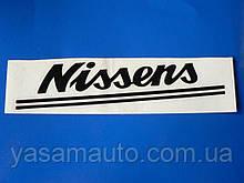 Наклейка vc бренд NISSENS 185х41мм на авто черная тюнинг ниссенс