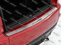 Накладка бампера Mitsubishi Outlander XL 2006-2012
