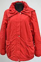Женские демисезонные куртки 52-60
