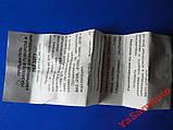 Реле ВАЗ 2108 Таврия поворотов 3 контакта КАЧЕСТВО 712.3777 аналог 493.3747, 495.3747 Энергомаш Калуга, фото 2