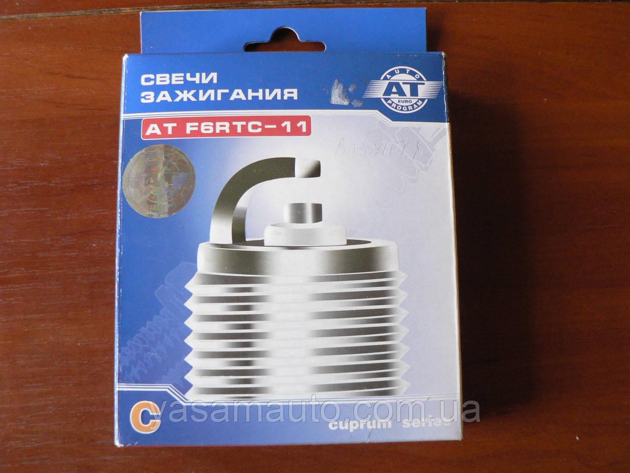 Свечи к-т 4шт ВАЗ i 1.1мм AT F6RTC-11 21073i 2109i 2123