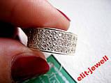 Женское серебряное кольцо Злата , фото 4