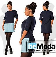 Милое женское двухцветное платье из качественной рогожки шанель темно-синее